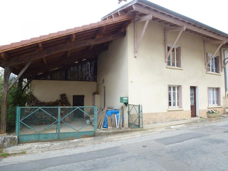 Vente maison / villa St bonnet de valclerieux 170000€ - Photo 16