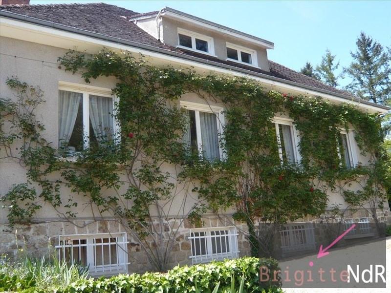 Vente maison / villa Limoges 335000€ - Photo 3