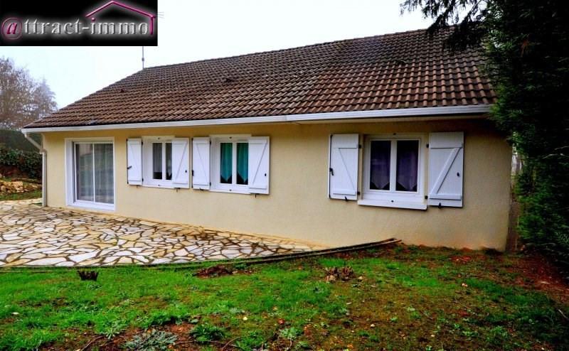 Vente maison / villa Sermaise 275000€ - Photo 15