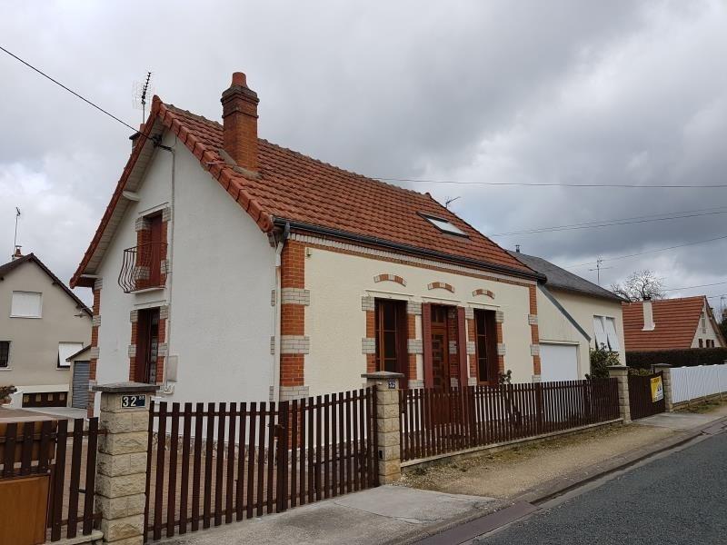 Rental house / villa Aubigny sur nere 500€ CC - Picture 4