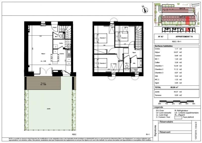 Vente maison / villa Pin balma 315000€ - Photo 8