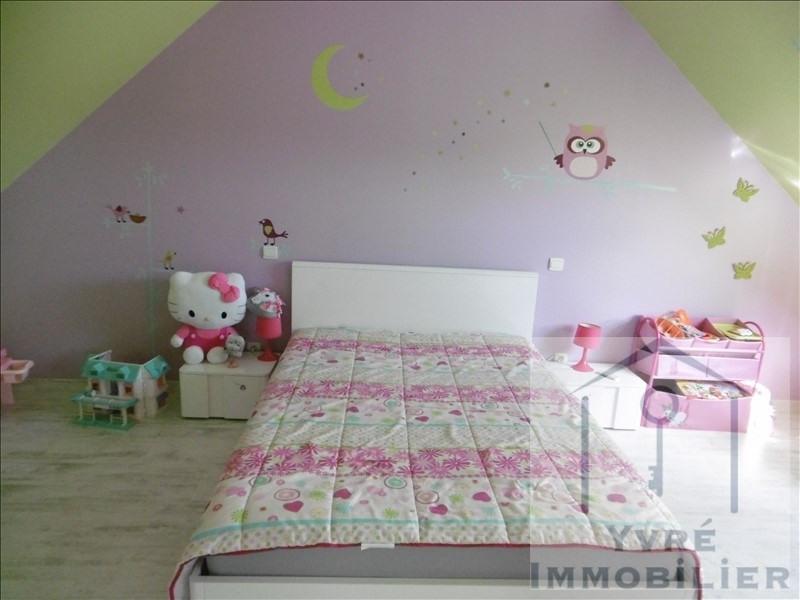 Sale house / villa Champagne 236250€ - Picture 8