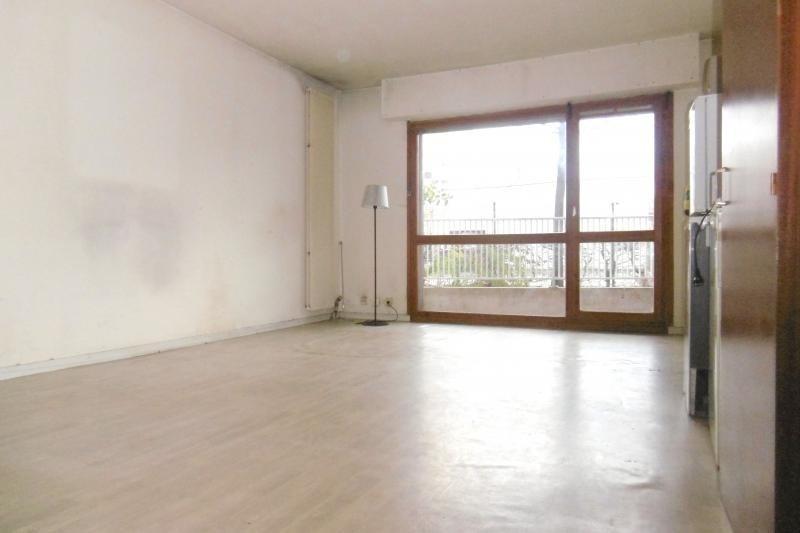 Vente appartement Noisy le grand 180000€ - Photo 3