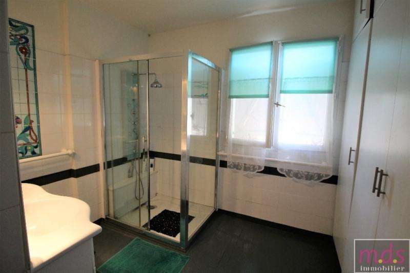 Vente maison / villa Gragnague 485000€ - Photo 6
