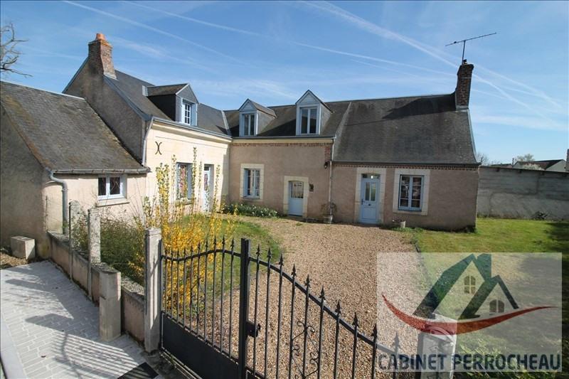 Vente maison / villa Montoire sur le loir 174000€ - Photo 1