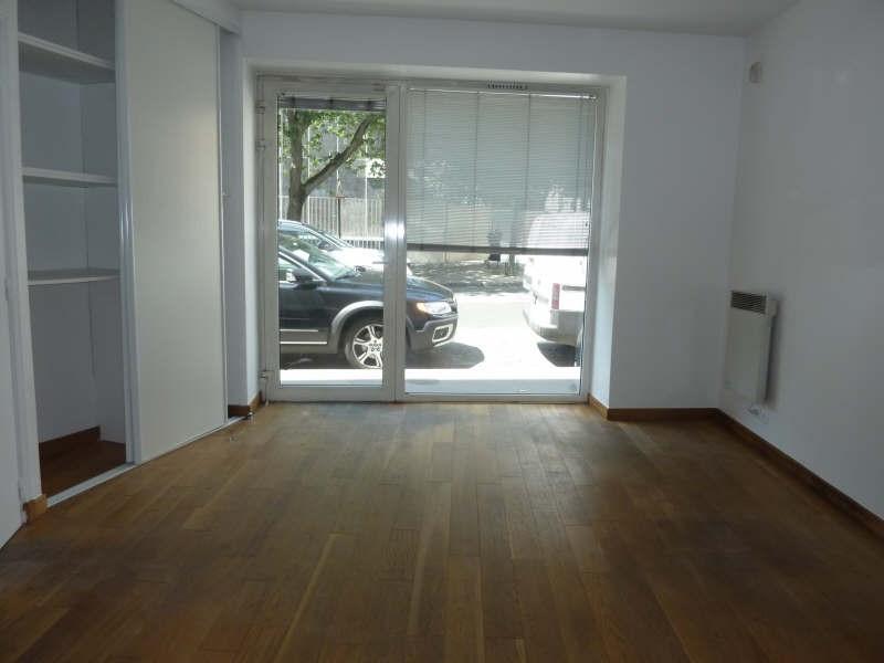 Rental empty room/storage Paris 5ème 1000€ HT/HC - Picture 1