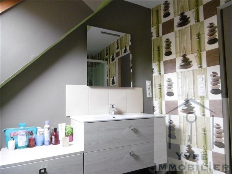 Vente maison / villa Yvre l'eveque 260400€ - Photo 4