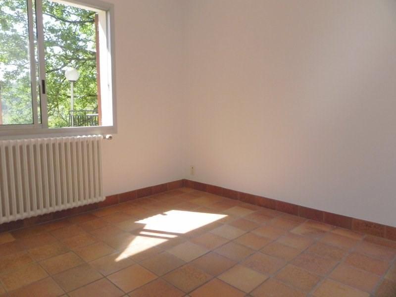 Vente maison / villa Agen 232500€ - Photo 7