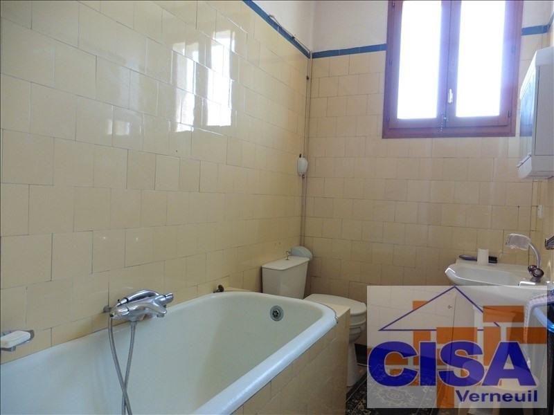 Vente maison / villa Rieux 218000€ - Photo 6