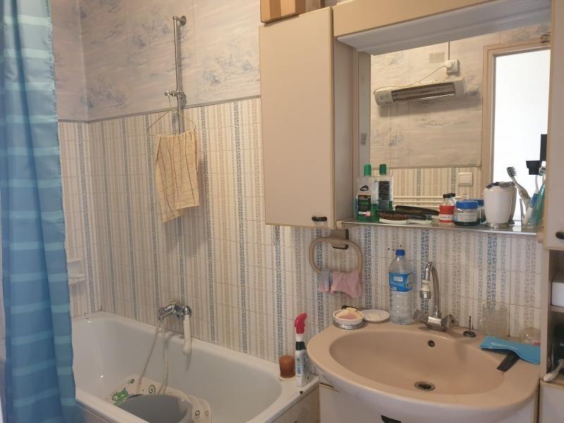 Vente maison / villa Carmaux 68500€ - Photo 4