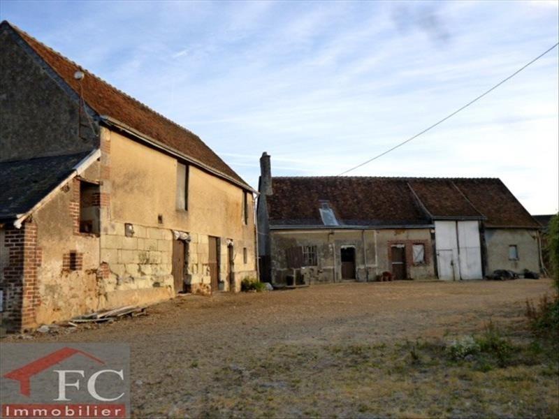 Vente maison / villa Les hermites 45780€ - Photo 1