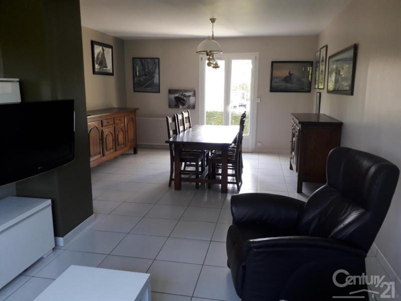 Продажa дом Argences 230000€ - Фото 3