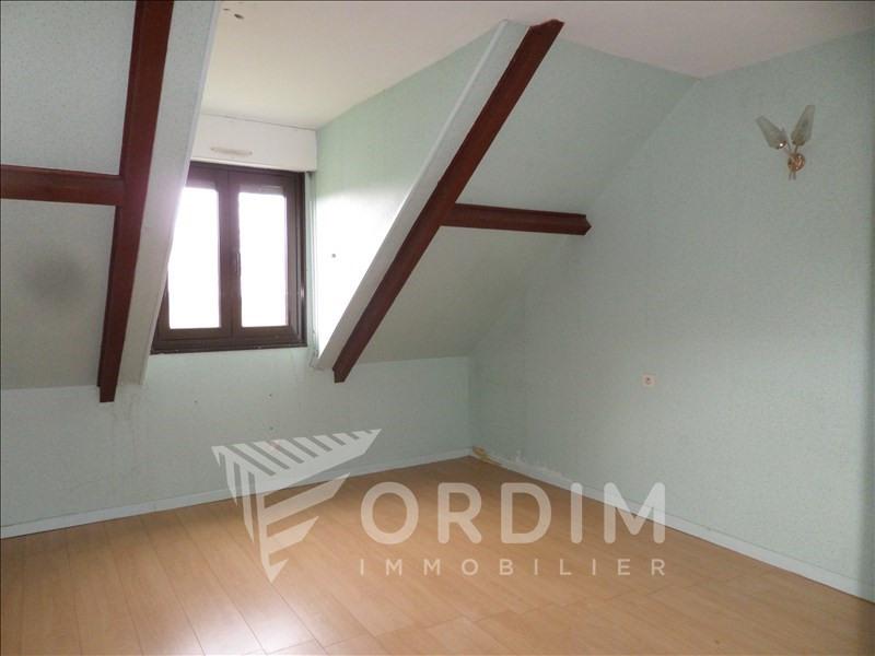 Vente maison / villa Cosne cours sur loire 137500€ - Photo 8