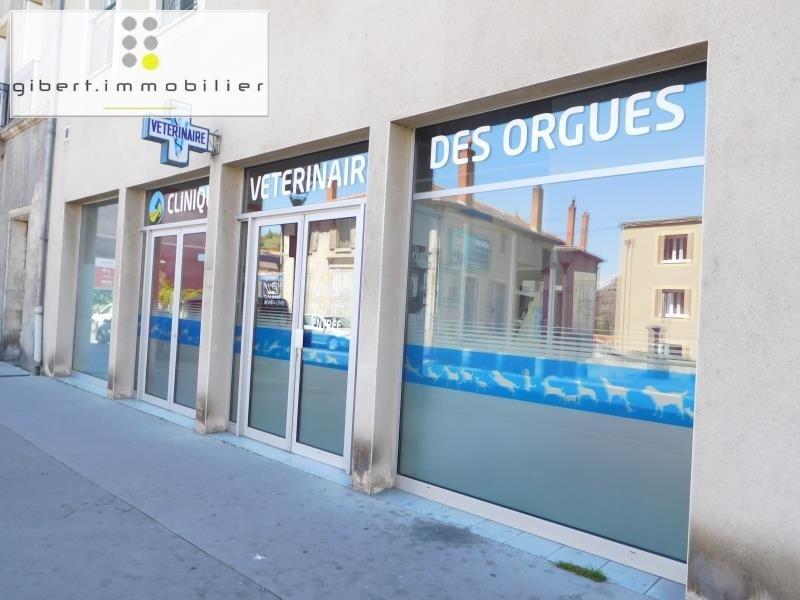 Location local commercial Le puy en velay 1340€ HT/HC - Photo 1