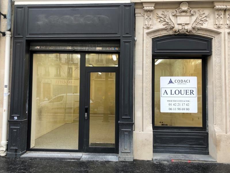 Rental shop Paris 11ème 2150€ HT/HC - Picture 1