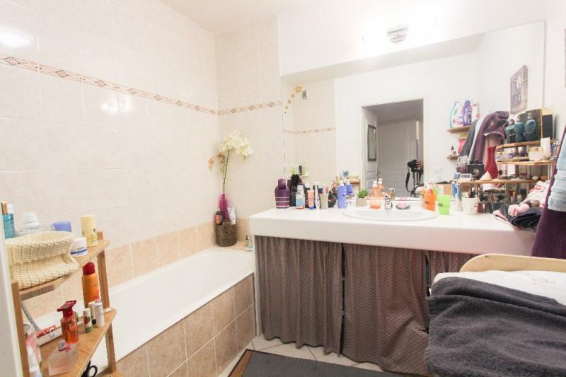 Vente appartement Jacob bellecombette 221000€ - Photo 6