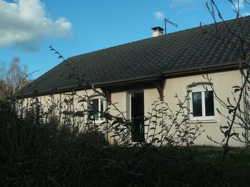 Vente maison / villa Presly 129000€ - Photo 5