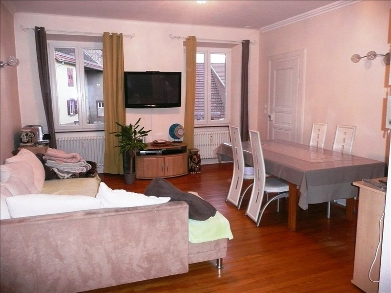 Vente appartement Reinhardsmunster 192 000€ - Photo 1