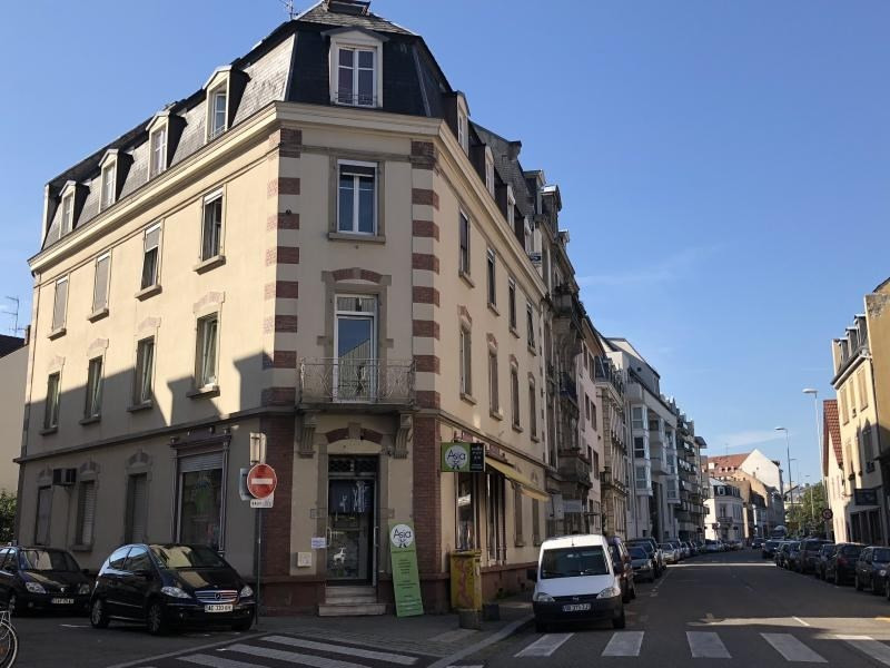 Vente local commercial Strasbourg 137 500€ - Photo 1