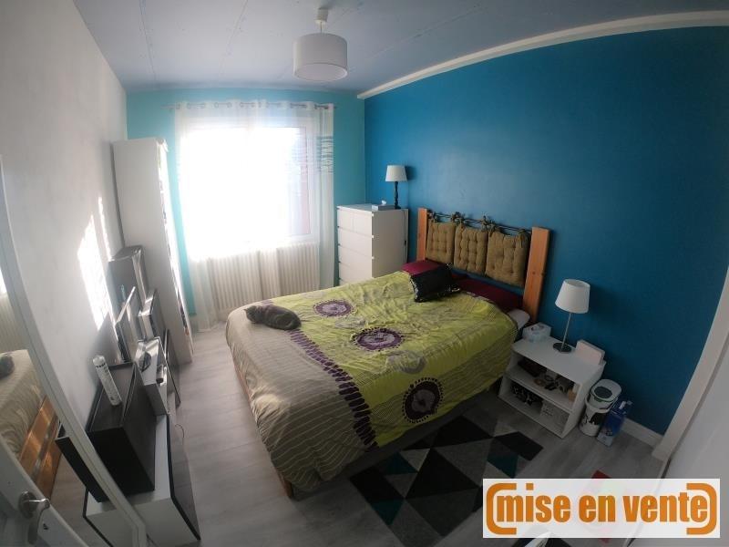 Продажa квартирa Champigny sur marne 205000€ - Фото 4