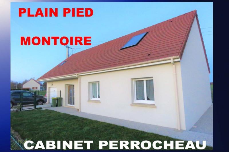 Sale house / villa Montoire sur le loir 207675€ - Picture 1