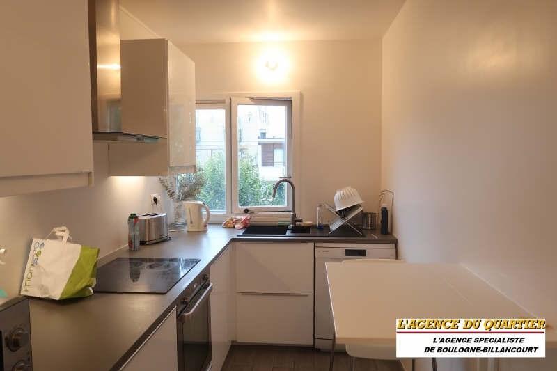 Revenda apartamento Boulogne billancourt 399000€ - Fotografia 4