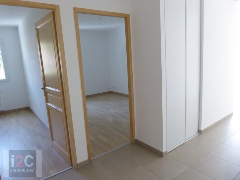 Vente appartement Prevessin-moens 367500€ - Photo 6