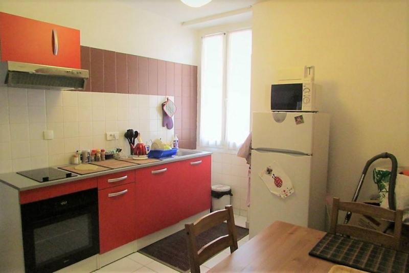 Exclusivité - appartement 2 pièces 44m²