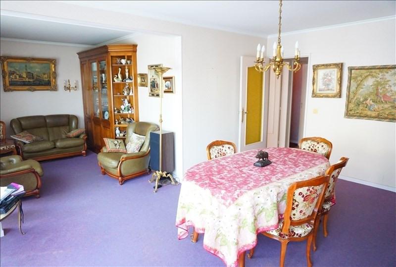 Vente appartement Noisy le grand 255000€ - Photo 2