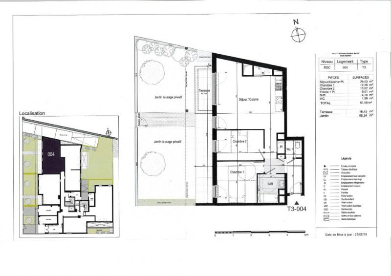 Sale apartment Rennes 310000€ - Picture 3
