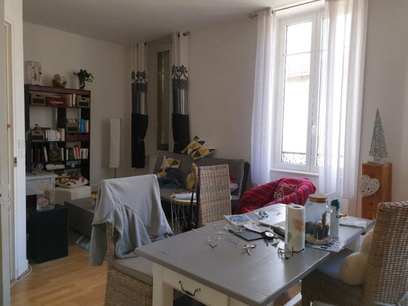 Location appartement Saint priest taurion 600€ CC - Photo 3