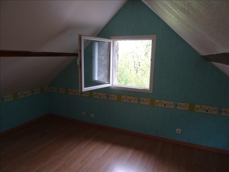 Vente maison / villa Cossaye 66000€ - Photo 2