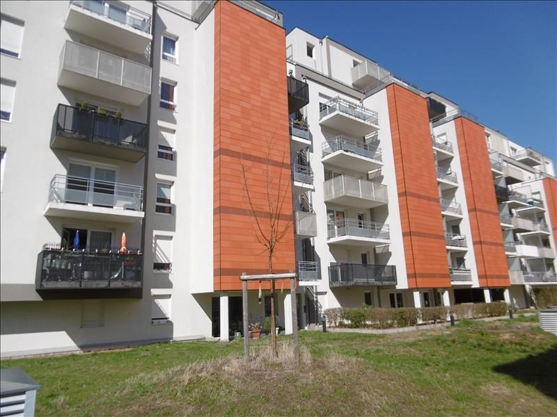 Location appartement Mulhouse 435€ CC - Photo 2