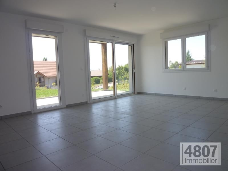 Vente appartement Faucigny 263 000€ - Photo 1