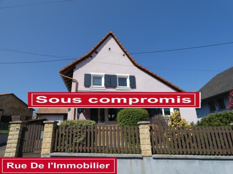 Vente maison / villa Wintershouse 265000€ - Photo 1