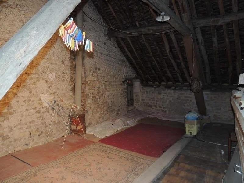 Verkoop  huis Accolay 61000€ - Foto 7