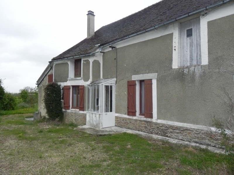 Vente maison / villa Rebourseaux 77000€ - Photo 1