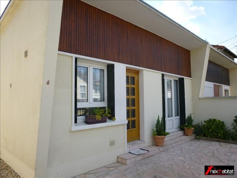 Vente maison / villa Livry gargan 209000€ - Photo 1