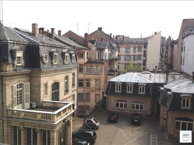 Venta de prestigio  apartamento Strasbourg 695000€ - Fotografía 1