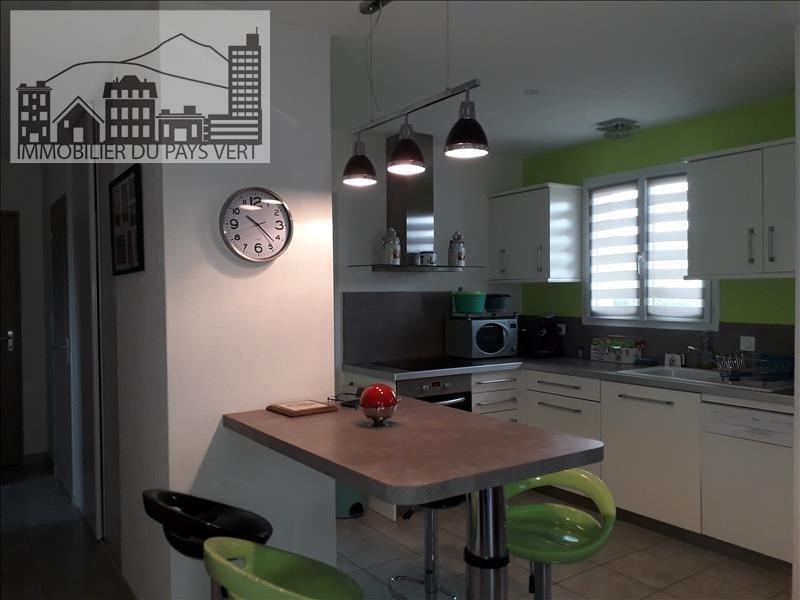 Sale house / villa Aurillac 172780€ - Picture 4