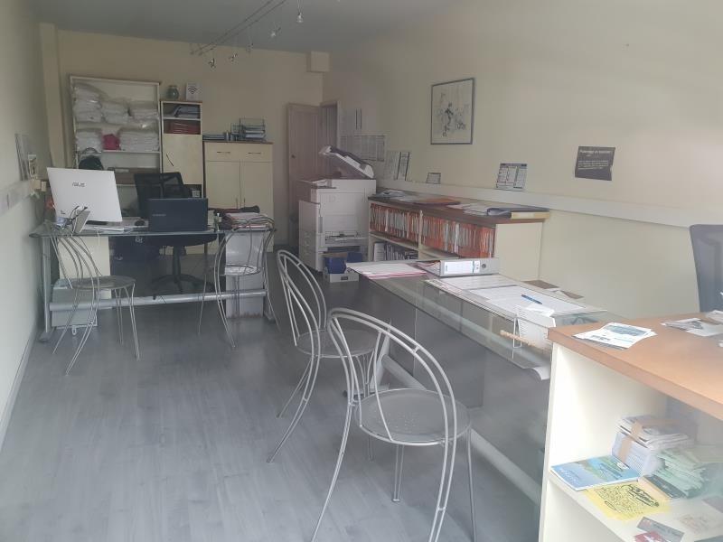 Venta  tienda Collioure 95000€ - Fotografía 3