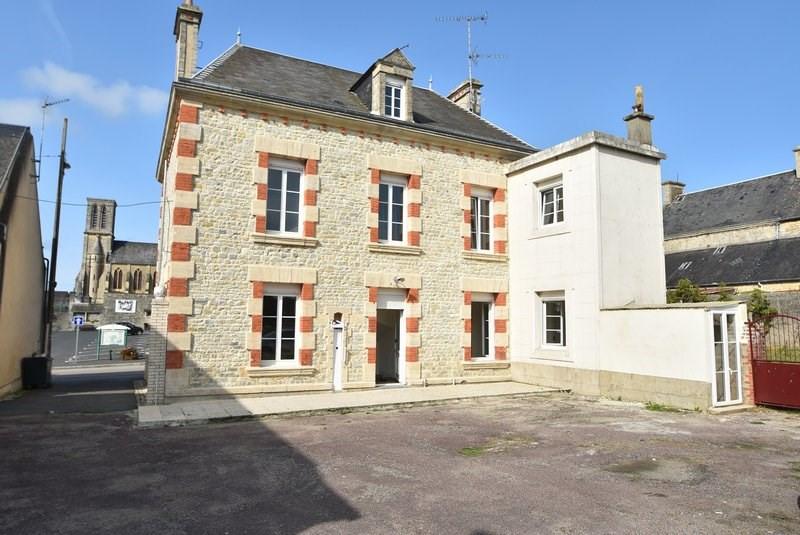 Sale house / villa La cambe 229000€ - Picture 6