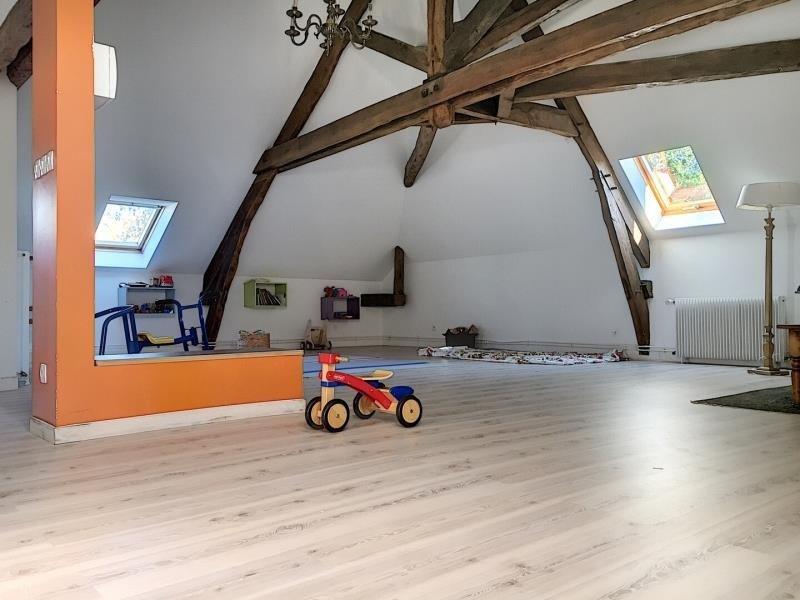 Revenda residencial de prestígio casa Aunay sous auneau 737000€ - Fotografia 8