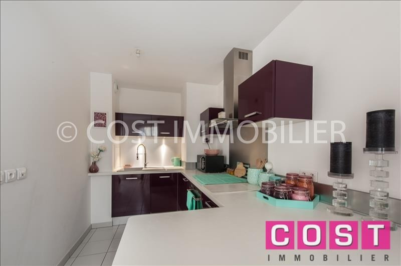 Sale apartment Gennevilliers 205 000€ - Picture 7