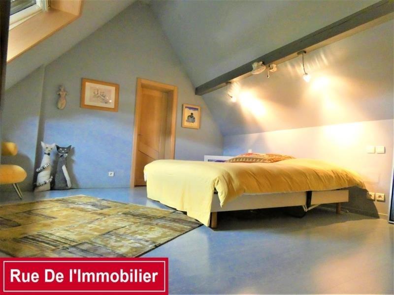 Vente maison / villa Ingwiller 371000€ - Photo 7