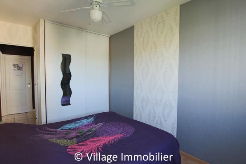 Vente appartement St priest 149000€ - Photo 5