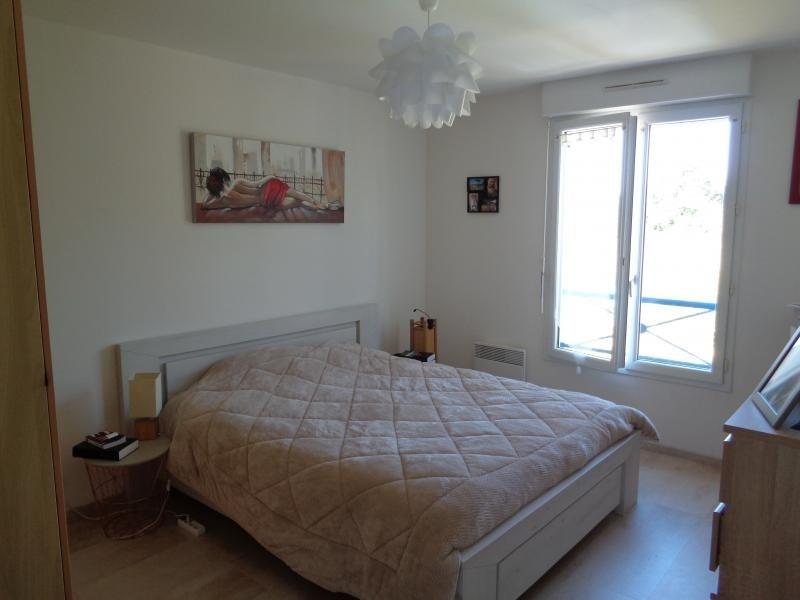 Vente maison / villa La paquelais 238500€ - Photo 5