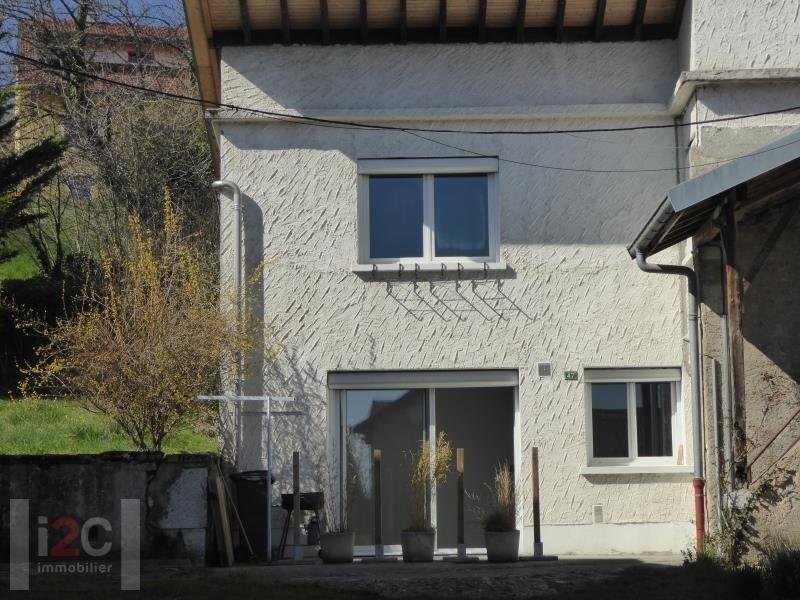 Venta  casa Challex 250000€ - Fotografía 1