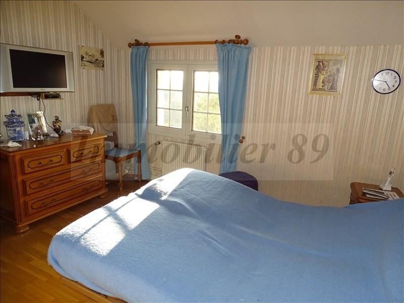 Sale house / villa Au coeur du parc national 65500€ - Picture 7