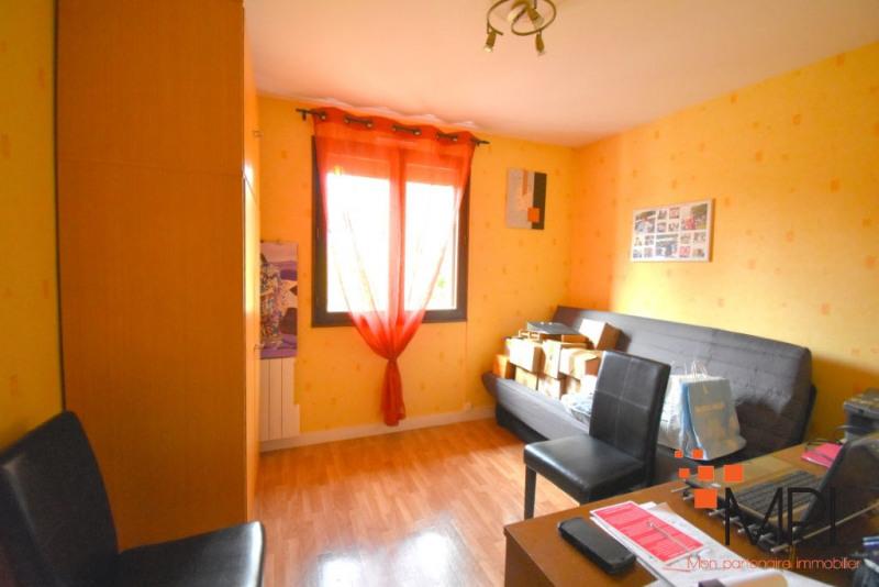 Vente maison / villa Pleumeleuc 261250€ - Photo 8